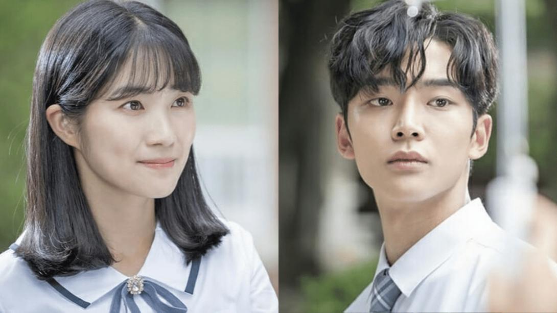 kim hye-yoon and rowoon