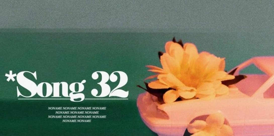 single art for the song 32 by noname